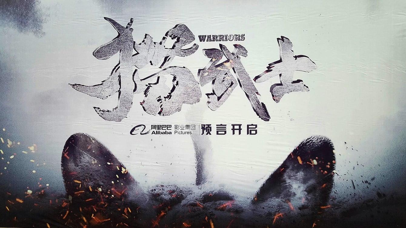 warriors-20161120_092416-med-ret